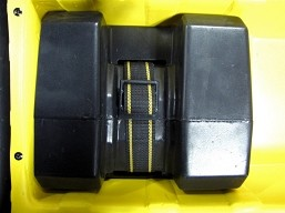 608-55 - COVER, BATTERY
